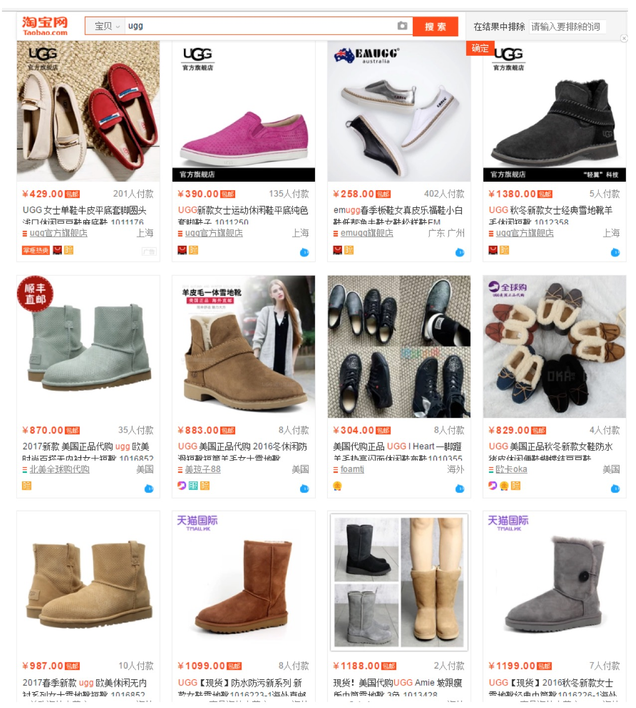 d2554c421d2 ▷How to find wholesale designer brand shoes handbags and clothing ...
