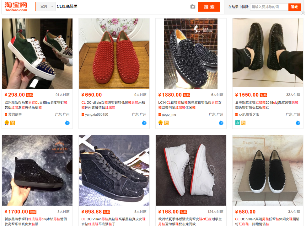 a25a11a22899 ... due to more lenient control of intellectual property law enforcement on  Taobao